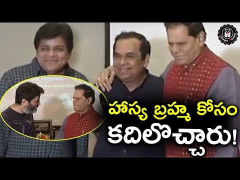 Hasya Nata Brahma Title Presentation Press Meet FULL Video | Latest Updates | Telugu Panda
