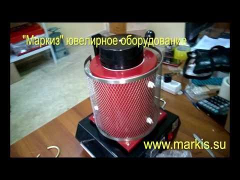 Плавильная печь ювелирная 1,2,3 кг