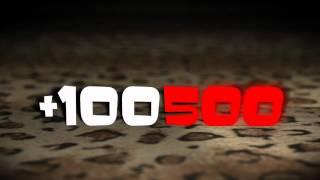 АНОНС +100500 - Смотрите Что Там!