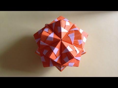 折り紙Origamiのくす玉 薗部式 裏出し 30ユニット 折り方