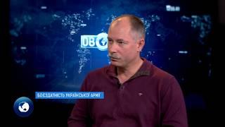 Боєздатність української армії (Частина 2)