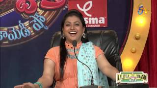 Repeat youtube video Jabardasth | 8th December 2016  | Latest Promo
