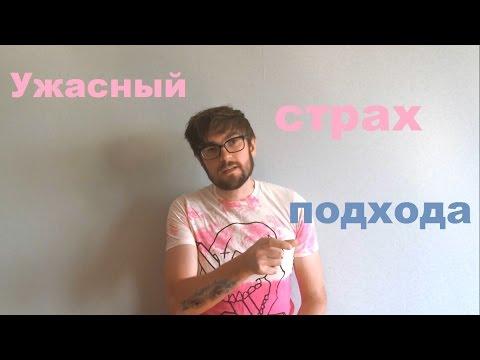 мужчина из краснодара познакомится с петербурженкой
