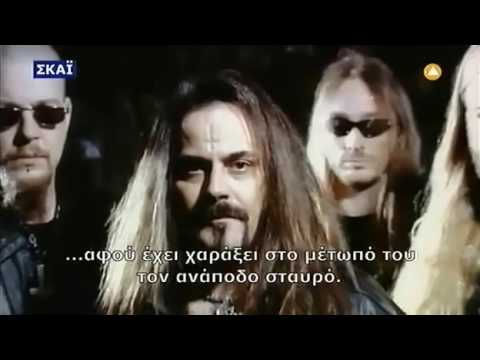 Deicide - Death Metal Murders Documentary Part 1/5
