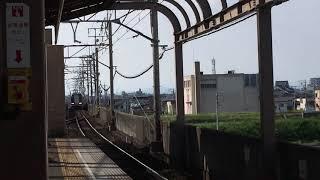 名鉄2000系 2003f(ミュースカイ中部国際空港行き)上小田井駅 通過‼️