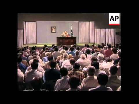 PAKISTAN: GENERAL MUSHARRAF PRESS CONFERENCE