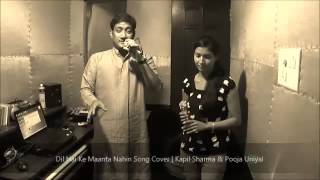 Dil Hai Ke Maanta Nahin (Song Cover) by Kapil Sharma & Pooja Uniyal