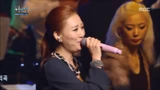 Download lagu 장윤정데뷔10주년기념콘서트