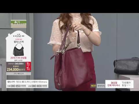 [홈앤쇼핑] 코치 레더 트리플 숄더백 6만원 SALE