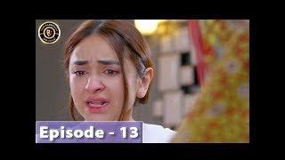 Pukaar Episode 13 - Top Pakistani Drama