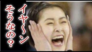 チャンネル登録おねがいします('◇'♪⇒https://goo.gl/ORAFZJ 村上佳菜子...