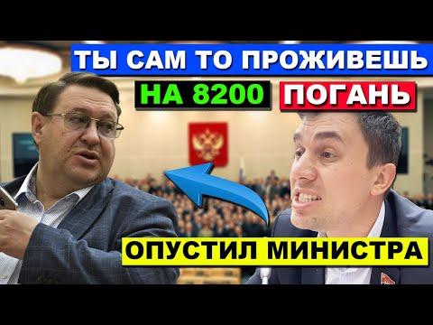 Пенсия = 8200?! Правительство и Единая Россия =ЗА= но как прожить на эти деньги, они не знают! | RTN