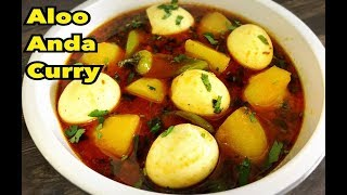 How To Make Anda Aloo Curry /Aloo Anday ka Salan By Yasmin's Cooking