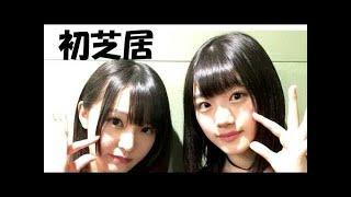 欅坂46平手友梨奈×米谷奈々未 最後サポート役のよねさんに感謝するアン...