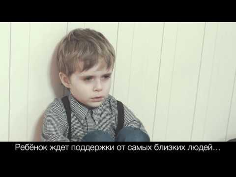 Социальный ролик «Родительское счастье»