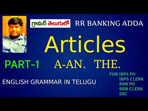 Articles - a, an & the - English Grammar lesson In Telugu Part-1   English Grammar In Telugu