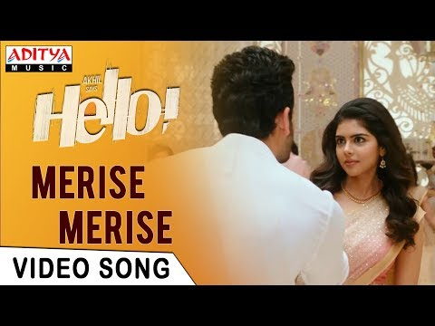 Merise Merise Video Song | HELLO! Video...