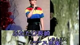 貝斯特之友小潘~ふたたび長崎.