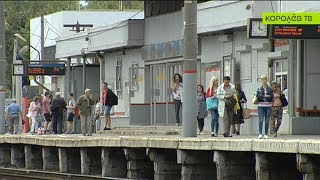 c 1 августа ездить в электричке бесплатно. Где пенсионеры могут оформить льготу на проезд?