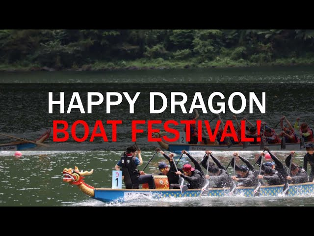 Happy Dragon Boat Festival!| Taiwan Insider | June 24, 2020 | RTI