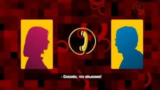 Ток-шоу Они и мы 25.11.2013 смотреть онлайн