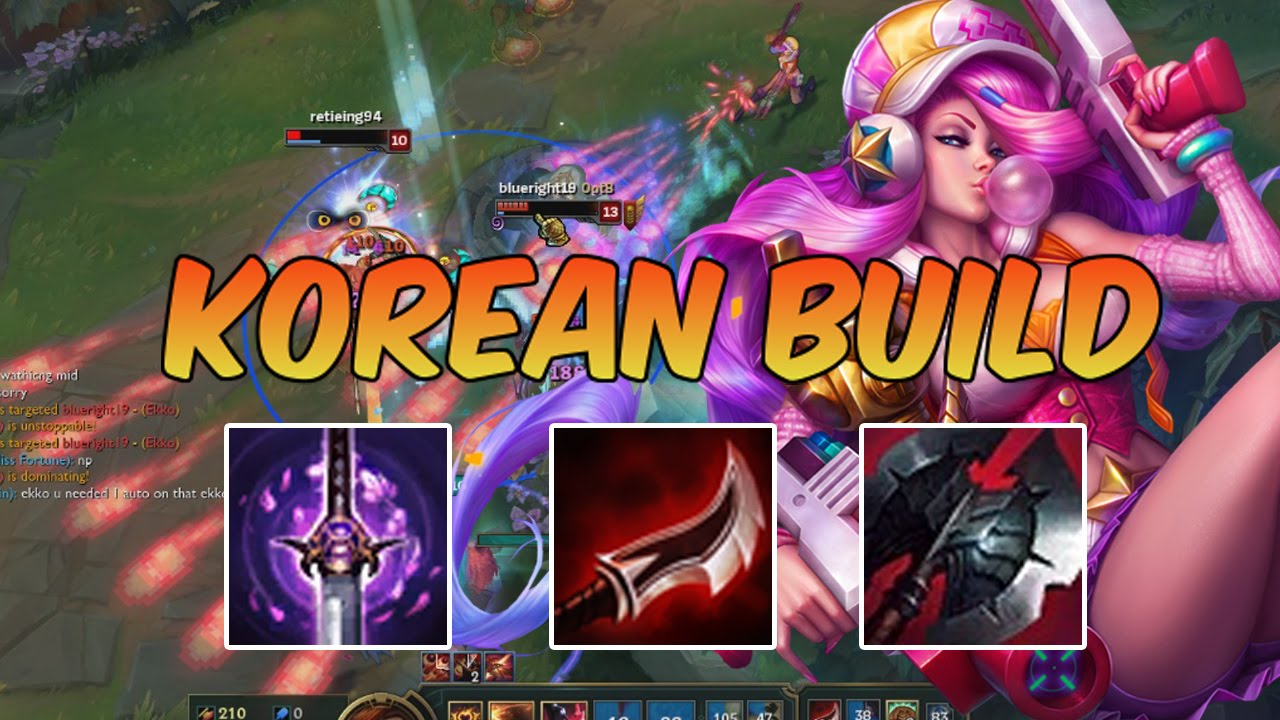 Miss Fortune New Build