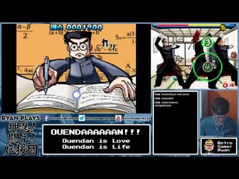 Ryan Plays Osu! Tatakae! Ouendan!