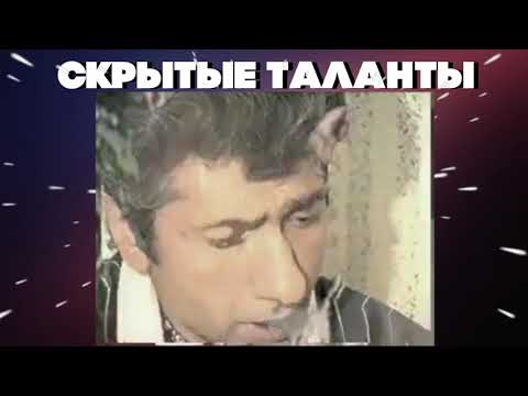 В.Васильев (Яшка цыган) Д.Бузылев Поют Старинную Песню 1994 год