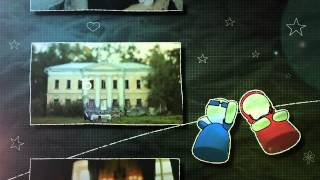 Слайд-шоу онлайн на  Fromfoto.com