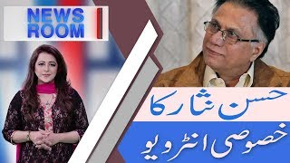 News Room   Exclusive Interview With Hassan Nisar   29 Nov 2018   92NewsHD