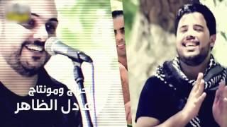 صف الدحيه - الدحيه الفلسطينيه - شادي البوريني وقاسم النجار || النسخة الأصلية ||