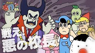 ショートアニメ「あはれ!名作くん」! 毎週金曜日18時20分~50分 NHK Eテレ「ビットワールド」内にて放送中! フリーザ、バイキンマンなど数々の...