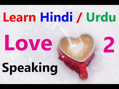 English to Hindi speaking Course | Love | English Urdu speaking course | Learn Hindi through English
