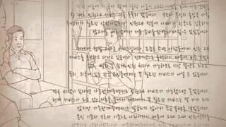 ['12년 민원24 체험수기] 우수작 : 민원24는 호치민의 대한민국 주민센터