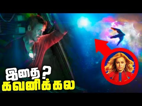 Avengers 4 Endgame Things You MISSED (தமிழ்)