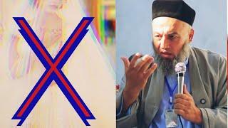 Bunaqa Qizga Uylanmayman😡. Mana Haqiqiy Erkak. Yarim Yalong'och Kiyinayotganlar Ham Musulmonmikin?