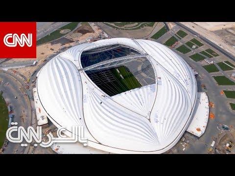 تعرف على أول وأشهر ملاعب كأس العالم 2022 في قطر  - نشر قبل 9 ساعة