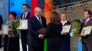 Лукашенко вручил премии