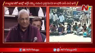 Congress MP MA Khan Speaks About TSRTC Strike In RajyaSabha