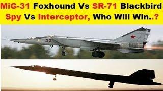 MiG-31 Foxhound Vs SR-71 Blackbird. Who Will Win..?