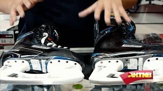 Сравнение хоккейных коньков  Bauer Nexus 2N 1N