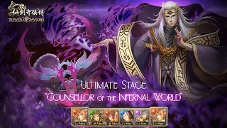 Tower of Saviors - Counsellor of the Infernal World (Suicide) (0★)(0♦)