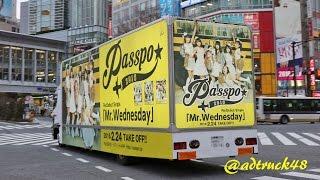 渋谷を走行する、日替わりでメンバーが助手席に乗る企画の走行最終日!...