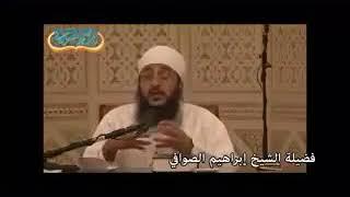 خطأ كبير وقعت فيه عمان في هلال ذي الحجة ( أتمنى من الحكومة الرجوع إلى الحق ) _ الشيخ إبراهيم الصوافي