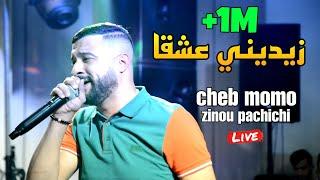 Cheb MoMo [خداعة سبيسياليست/زيديني عشقا] Avec PachiChi Live 2021 (Cover Djalil-Wahid)