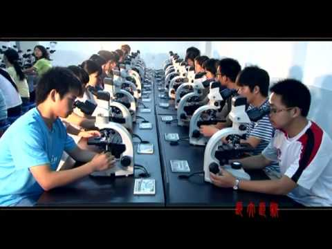 Yangtze+University   The best university in China in 2016   2017