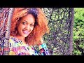 Nuradis Seid - Ataleshignal | አታለሽኛል - New Ethiopian Music 2018 (Official Video)
