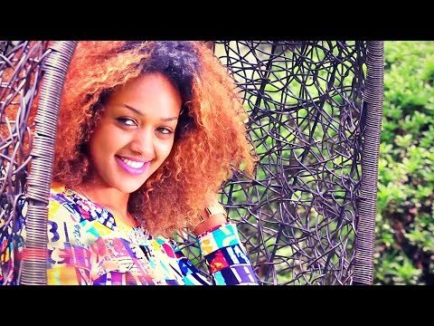 Nuradis Seid - Ataleshignal | አታለሽኛል - New Ethiopian Music 2018 (Official Video) thumbnail