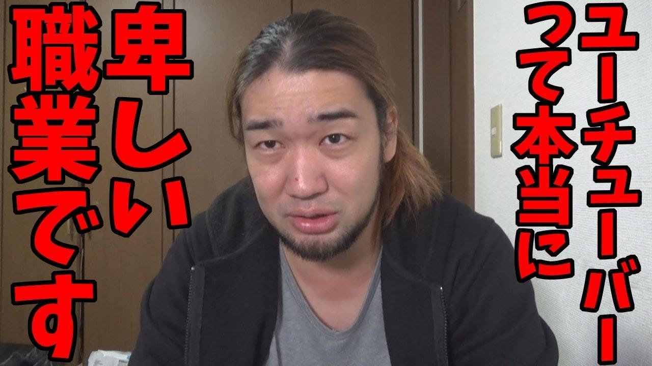 おじいちゃん 桐 崎 栄二