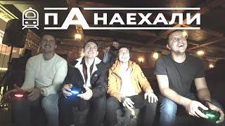 2 DROTS vs. пАнаехали / Вагер FIFA 17 / Футбольный челлендж